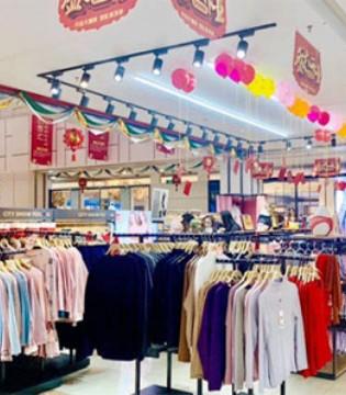 热烈祝贺都市新感觉吉林德惠新店盛大开业!