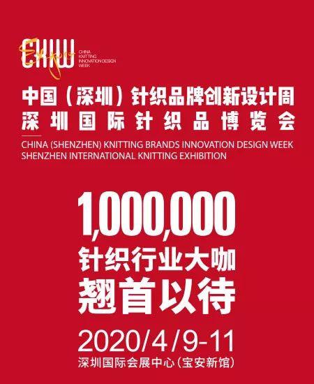 深圳针博会召开新闻发布会 与欧罗维特签战略合作协议