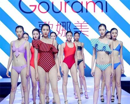 凤舞华夏・心衣健康 2020深圳内衣协会大会暨迎春年会