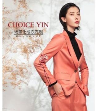 2020服装业如何突破? CHOICE YIN场景化成衣定制成趋势