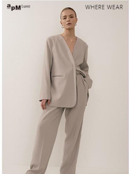 艾匹思品牌上新 穿上新服装 走上新征途