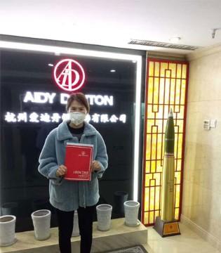 恭贺侯小姐爱迪丹顿男装店开业兴隆!