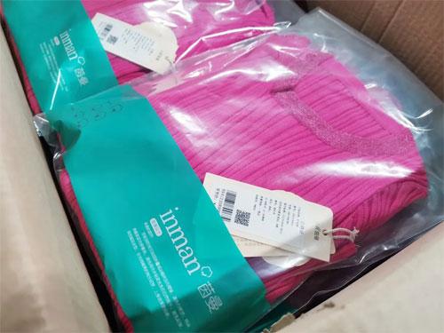 三月送暖 茵曼为一线医护工作者捐赠1300件防寒衣物