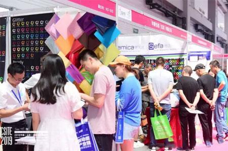 【求围观】线上发布会 | 6月18日山东纺博会将如期举办