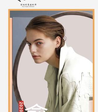 朗斯莉2020秋季新品发布会诚邀您的出席