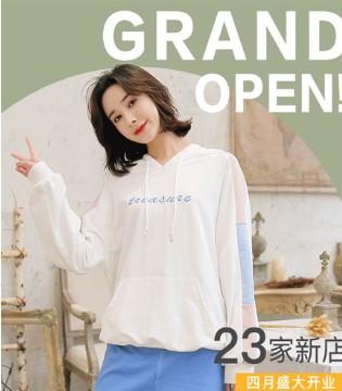 左韩女装四月23家新店开业 复苏生活 尽享美衣