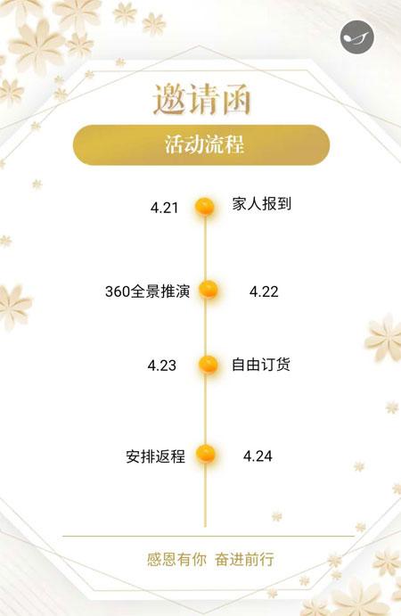 芝仪2020秋季新品发布会在郑州等你