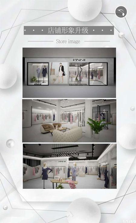 KINISII2020秋季新品发布会与你相约深圳!