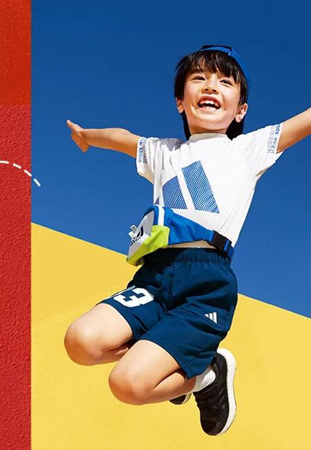 adidas:做孩子好搭档 一起返场奔跑