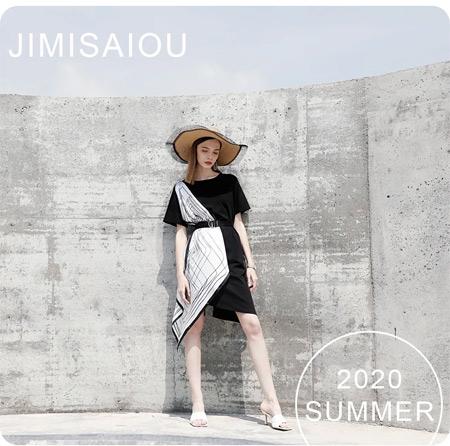 """打卡Jmso夏天里的模样 仿佛把""""夏天""""穿到身上"""