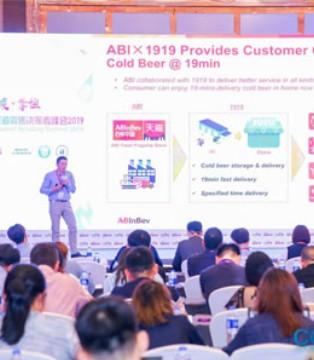 2020未来零售决策者大会将于7月2-3日登陆上海