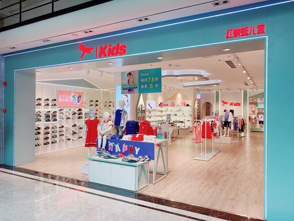 喜迎六一 红蜻蜓儿童一波新店即将开业