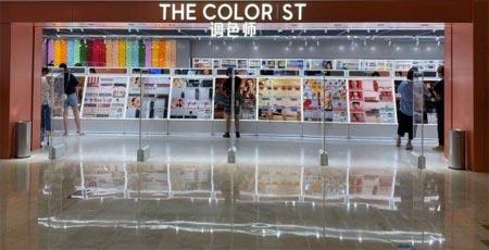 彩妆品牌加速前进 THE COLORIST调色师杭州迎来首店