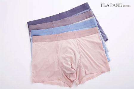 男士内裤上新  男人穿得没有那么复杂