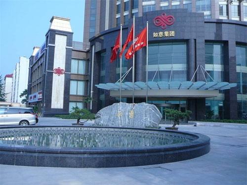山东如意旗下日本服装集团 Renown 申请破产保护