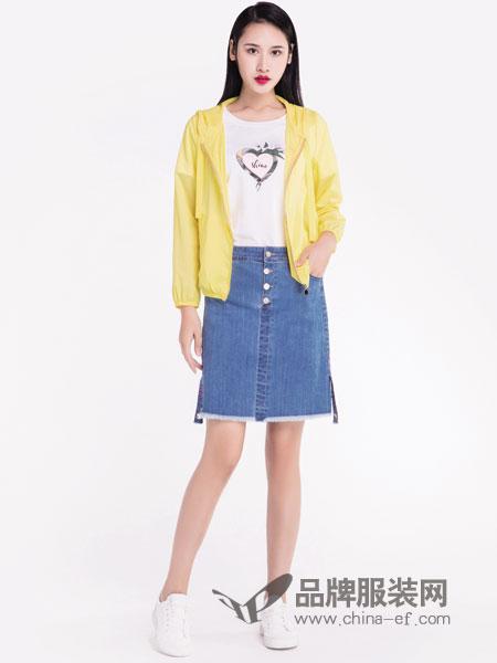 浪漫520 恭喜宝薇服饰与品牌服装网携手共赢!