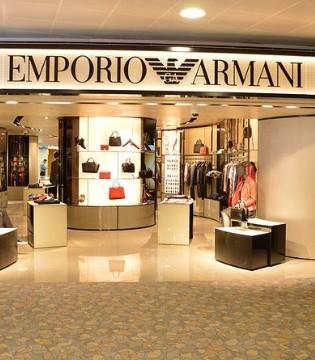 奢侈品迎来复苏 Armani重启全球零售门店