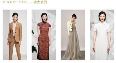 CHOICE YIN甜蜜牵手品牌服装网 谱写一段佳话!