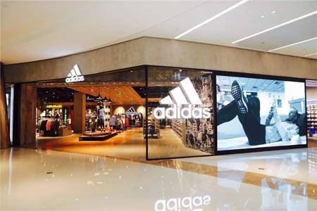 "adidas""跑出更好明天""爱心活动 共抗疫情"