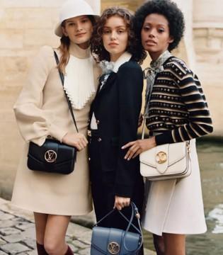 lu易weidengPont9手袋系列推出:巴黎代biao