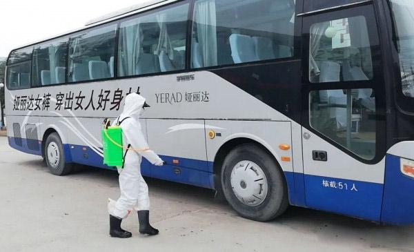 YERAD娅丽达2020秋冬新品发布会圆满落幕