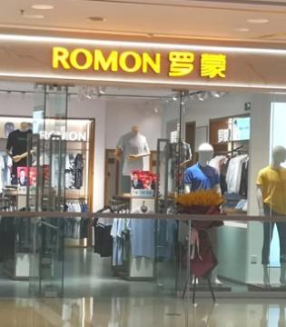 罗蒙新零售四川成都金牛万达店盛大开业