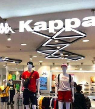 梅斯与运动品牌Kappa达成3年的合作伙伴关系