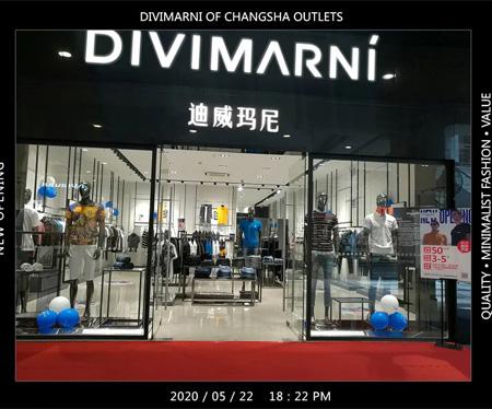 喜迎六月 DIVIMARNI迪威玛尼友阿奥特莱斯新店拉开序幕