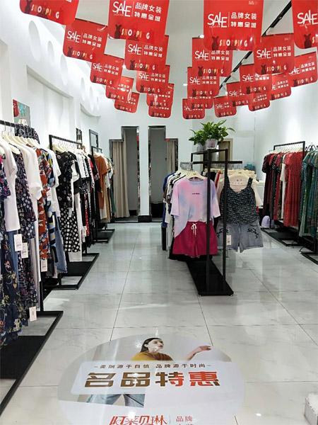 惊喜六月 阿莱贝琳女装强势入驻四川宜宾南溪店!