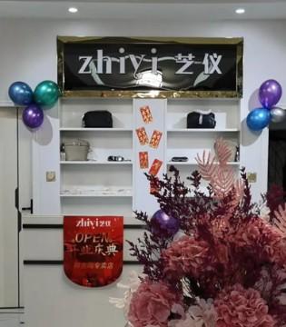 叹为观止!祝贺芝仪阿�^�B克陶店开业 日销突破100件!