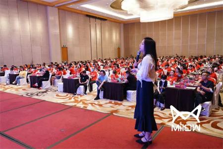猫人红・红爆中国 2020秋冬新品发布会&品牌升级发布会