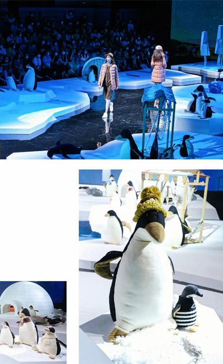 企鹅的家园 虫二2020冬季新品发布会完美收官!
