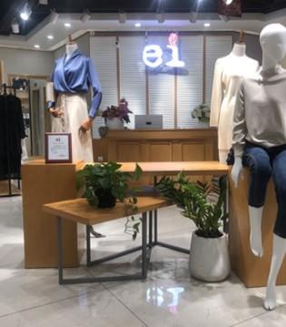 7万元可以计划开一家女装店?听听EI.衣艾女ζ装的建议