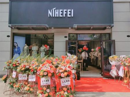 NIHEFEI ・ 尼赫菲 6月份开业季 江西南昌店开业啦~