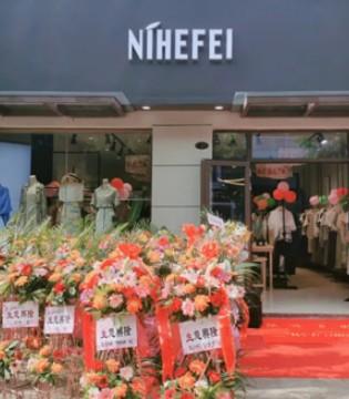 NIHEFEI · 尼赫菲 6月份开业季 江西南昌店开业啦~