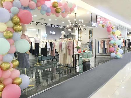 六月欢歌 热烈祝贺山东济宁兖州贵和百图新店开业啦