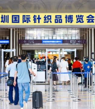 深圳国际针织品博览会开幕 吹响行业复苏号角