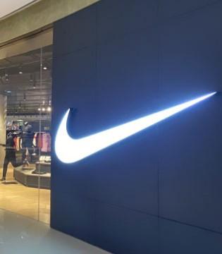 Nike美国门店渐渐回暖 将于本周四公布第四财季业绩