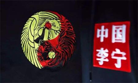 "CBA联赛""全力以复"" 李宁集团再现光芒"
