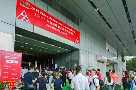 2020广州国际玻璃展报名火爆!呈现逆势增长