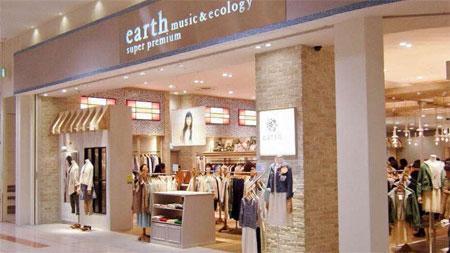 森女风过时了?earth music & ecology退出中国市场