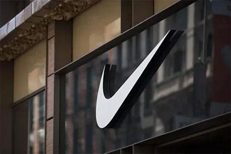 Nike发布财报 第四季度亏损严重 将大力发展电商业务