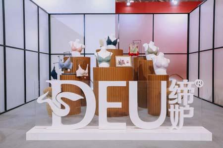 """缔妒风潮""""引爆""""CKIW深圳国际针织品博览会"""