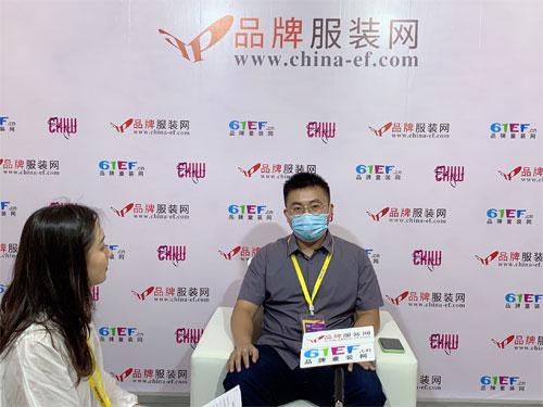 专访智多猩邓总:人工智能与纺织行ㄨ业结合将是未来趋势