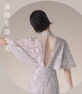 EP雅莹,女装,国风,夏日新品