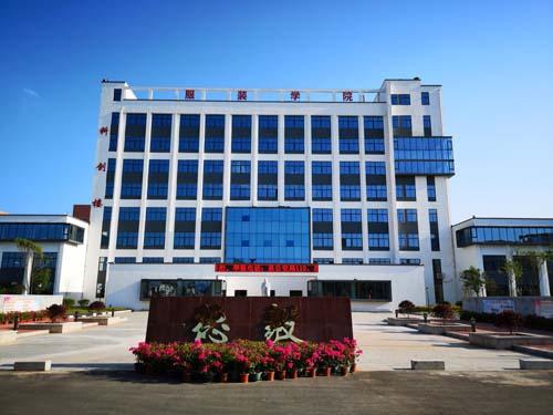 时尚深圳展――于都县打造千亿产业集群
