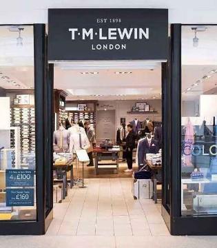 TM Lewin品牌宣布破产 所有门店将关闭