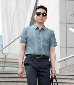 解锁帅气潮爸穿搭 萨卡罗S.ALCAR高端衬衫显年轻