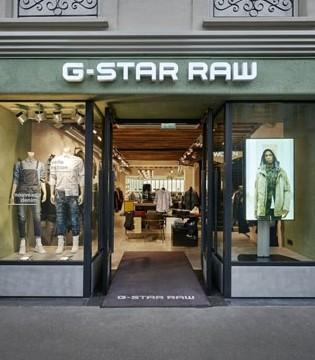 荷�m牛仔品牌G-Star已在美��申�第11章破�a保�o