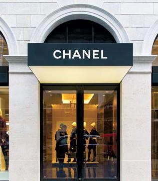 奢侈品线上齐聚首 Chanel新品通过影片亮相